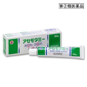 New201602_04036_asemotami