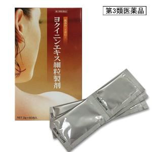 New201602_39765_uchidanoyokuininnekisukaryuu